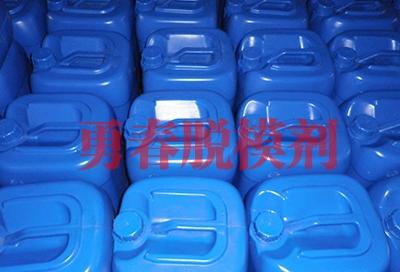 贵阳建筑水性脱模剂